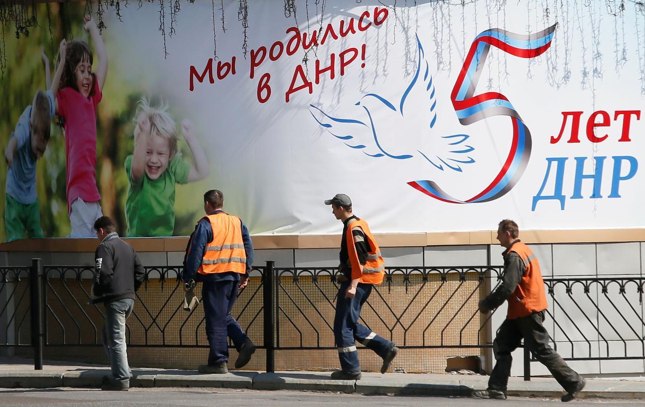 Liên minh châu Âu: Nga cấp passport nhằm mục đích gây bất ổn cho Ukraine