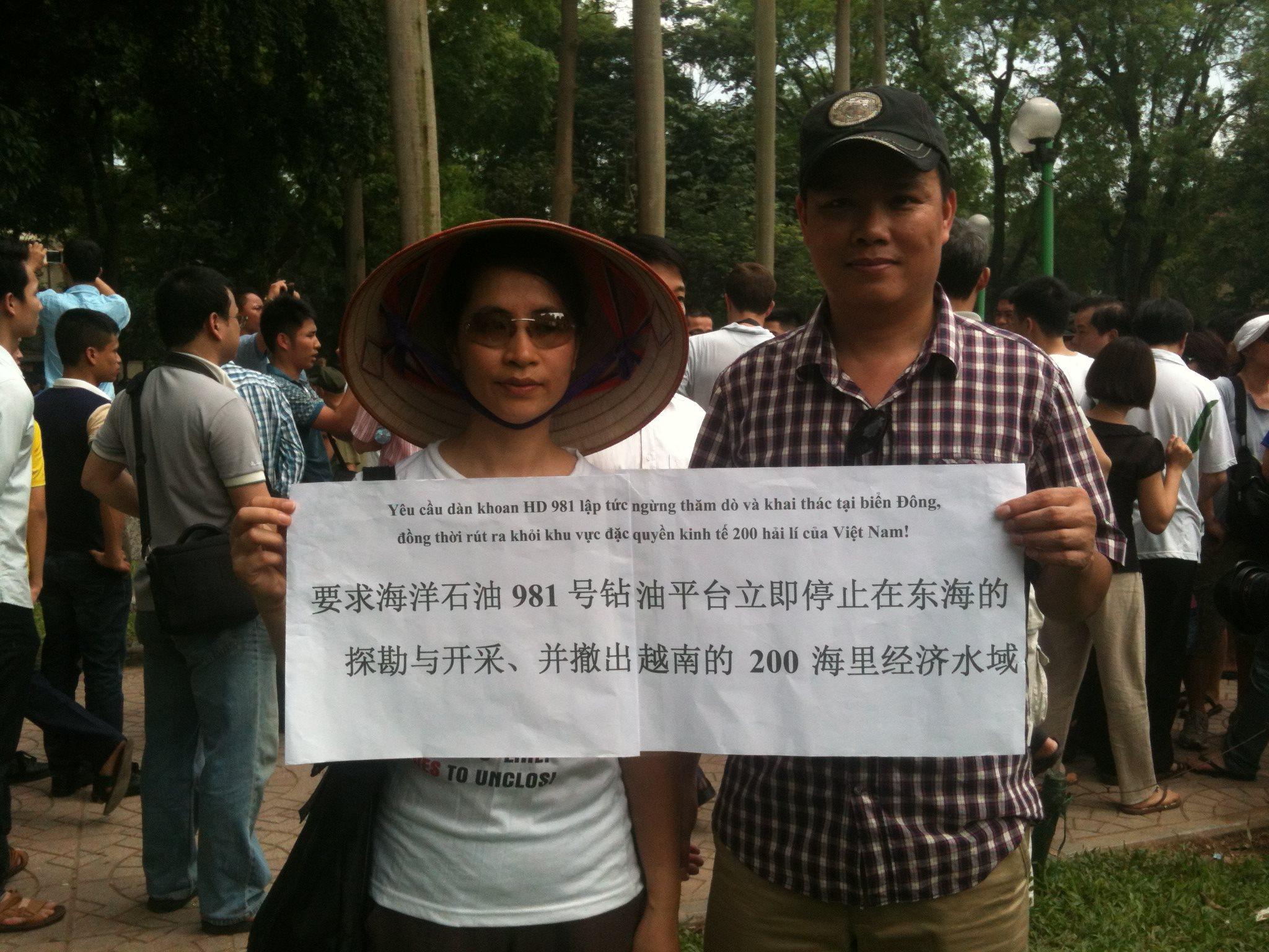 Nhà hoạt động Lê Anh Hùng bị đưa vào trại tâm thần sau 9 tháng giam giữ