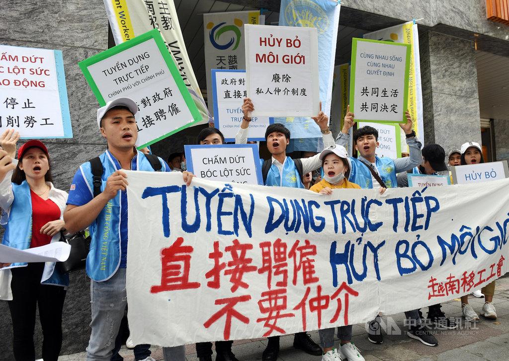 Người lao động Việt Nam tại Đài Loan biểu tình đòi Hà Nội giải tán các tổ chức môi giới trung gian bóc lột