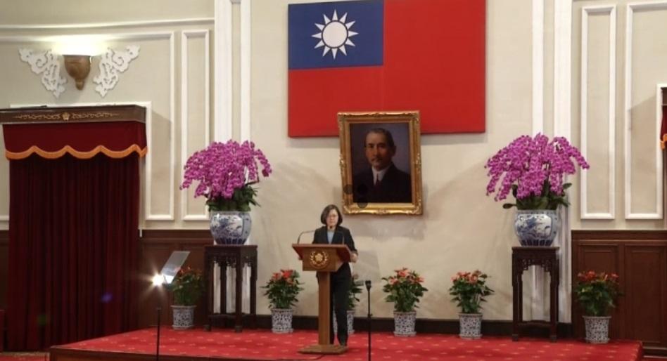 Đài Loan đổi tên tòa đại sứ không chính thức của họ tại Mỹ