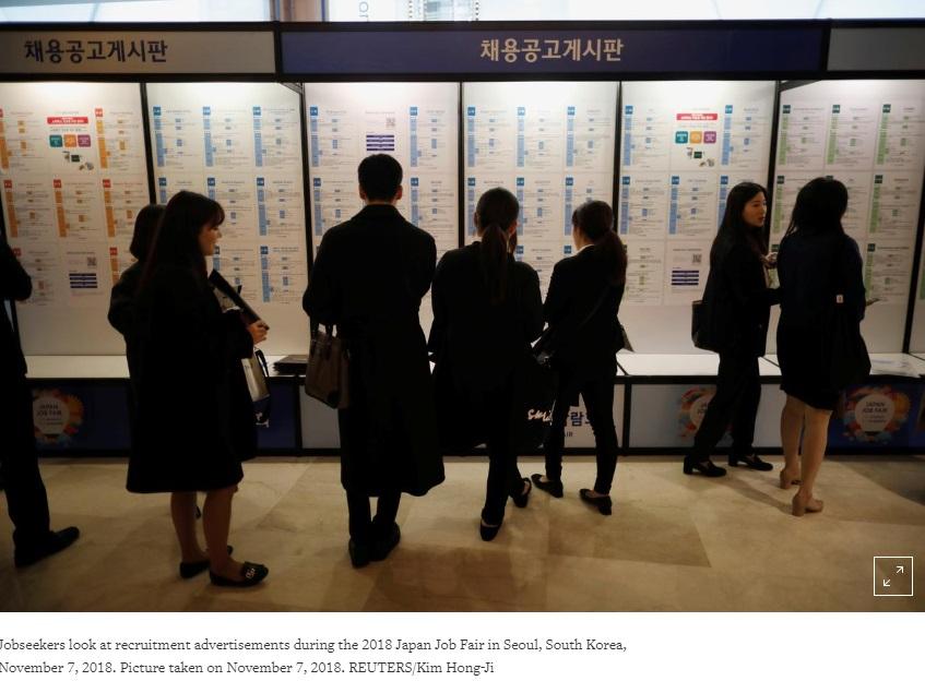 Sinh viên Nam Hàn tìm việc ở nước ngoài do khủng hoảng việc làm trong nước