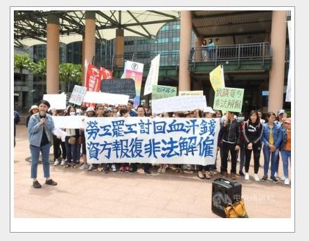 Công nhân Việt Nam tại Đài Loan tố cáo chủ nhân trả thù sau cuộc biểu tình đòi quyền lợi