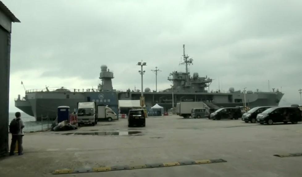 Hải quân Hoa Kỳ sẽ coi tàu dân quân Trung cộng như một lực lượng quân sự