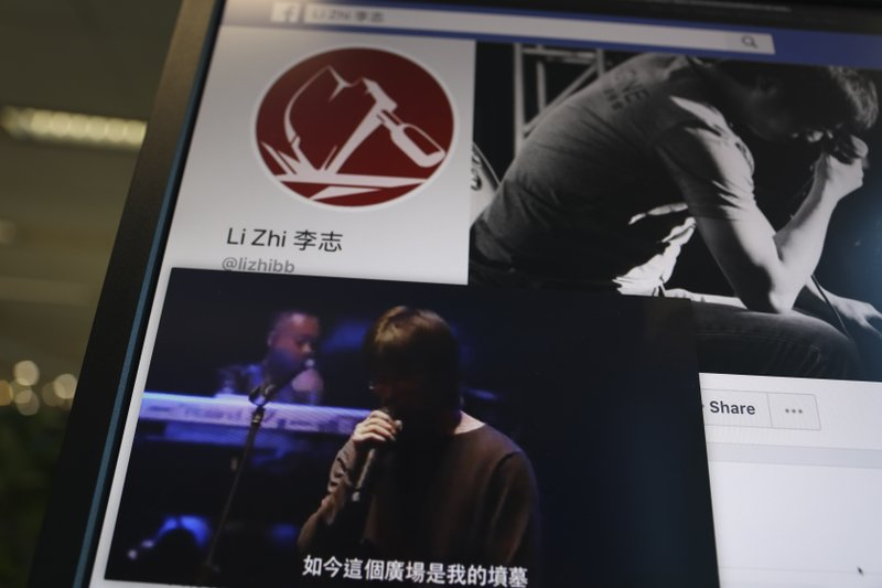 Ngôi sao Trung Cộng mất tích trong bối cảnh kỷ niệm Thiên An Môn