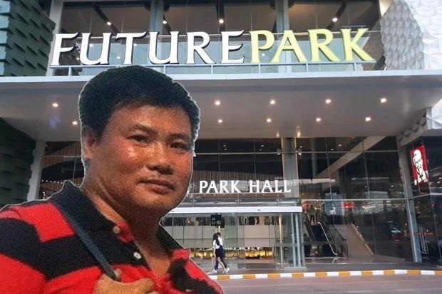 Ân Xá Quốc Tế kêu gọi điều tra vai trò cảnh sát hoàng gia Thái Lan trong vụ Trương Duy Nhất