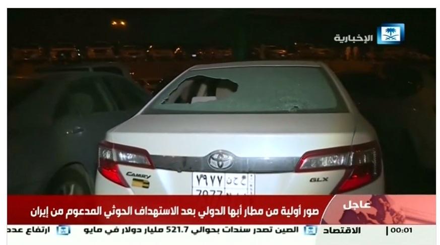Nhóm Houthis của Yemen tấn công phi trường Saudi- 1 người thiệt mạng, 21  bị thương