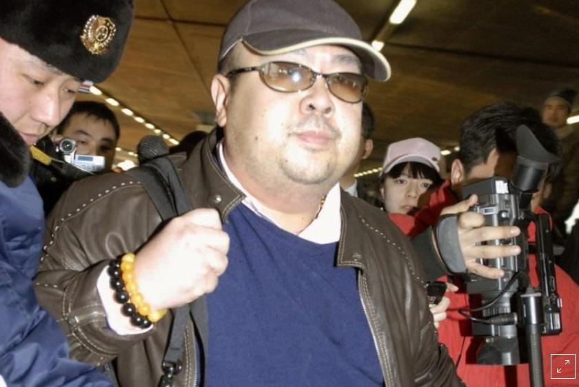 Wall Street Journal: Kim Jong Nam từng là người cung cấp thông tin cho CIA