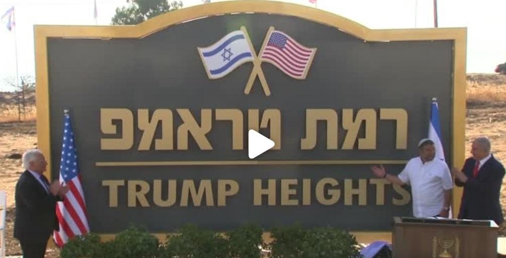 Thủ tướng Israel đặt tên khu định cư mới ở cao nguyên Golan là Trump Heights