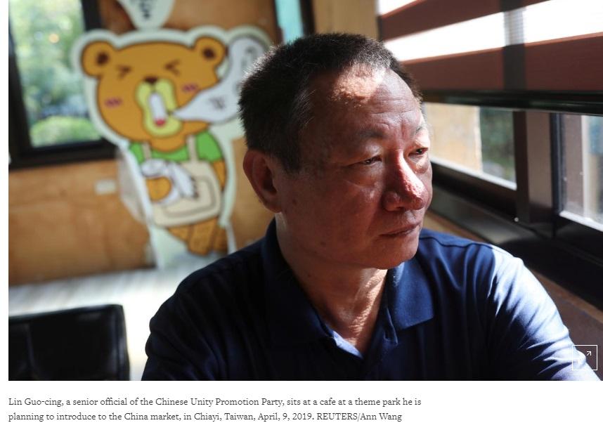 Các nhóm thân Trung Cộng đẩy mạnh hoạt động để giành lại Đài Loan
