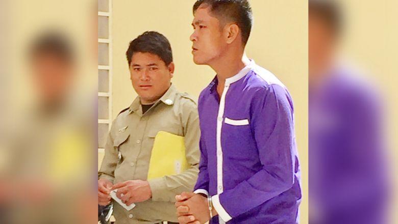 Nghi can đẩy 1 người đàn ông gốc Việt xuống cầu đã kháng cáo tại Tối Cao Pháp Viện Cam Bốt