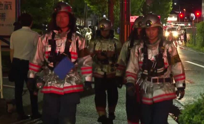 33 người chết trong vụ phóng hỏa xưởng phim hoạt hình Kyoto Animation
