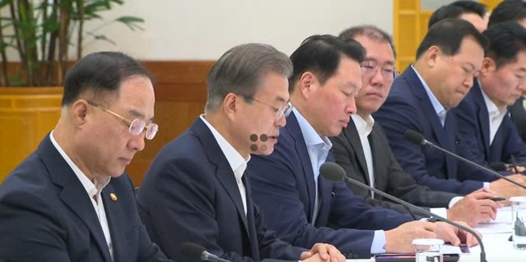 """Nam Hàn: cáo buộc vi phạm các lệnh trừng phạt Bắc Hàn của Nhật là một """"thách thức nghiêm trọng"""""""