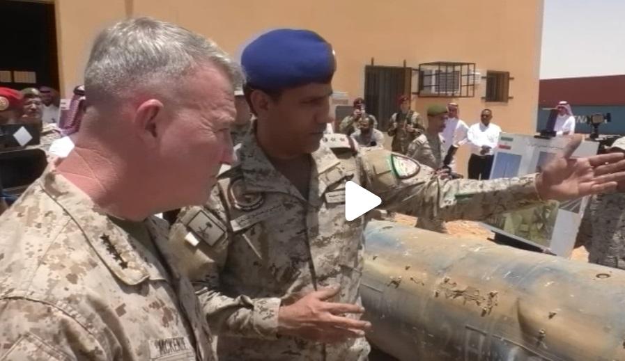 Quốc vương Saudi chấp thuận đưa quân đội Hoa Kỳ vào Saudi để tăng cường an ninh khu vực