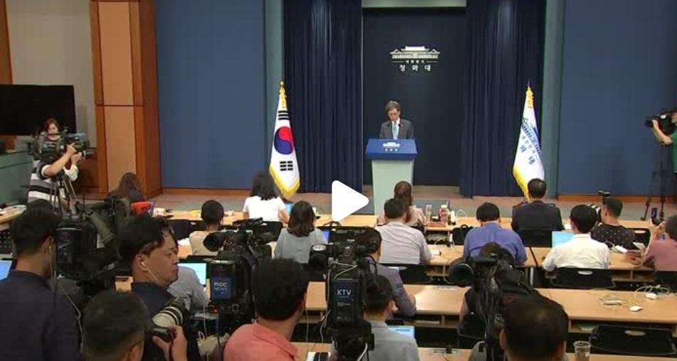 Hoa Kỳ và Nam Hàn vẫn tiến hành tập trận chung vào tháng 8