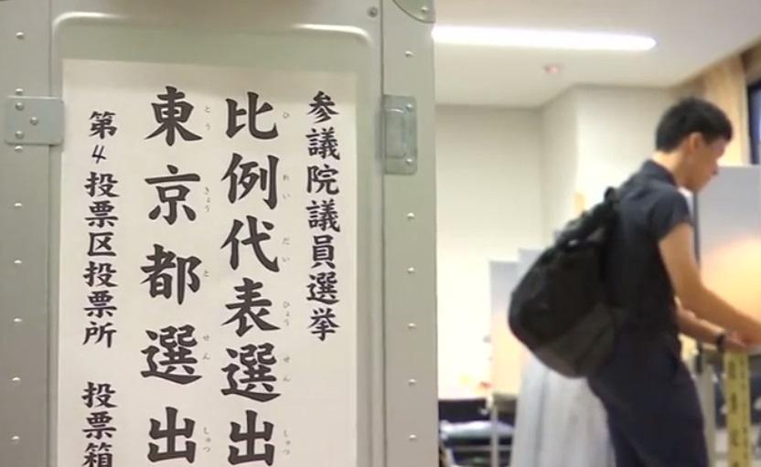 Thủ tướng Nhật Shinzo Abe muốn sửa đổi hiến pháp hòa bình