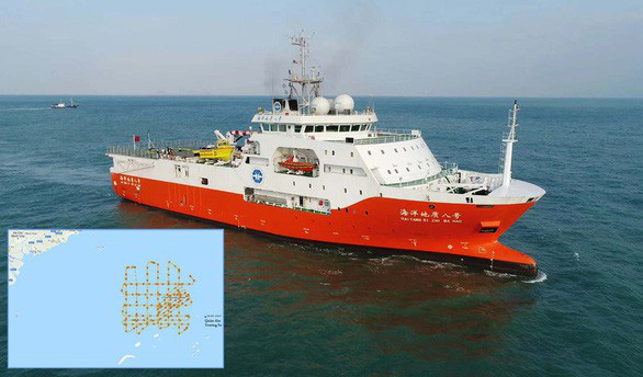 Tàu thăm dò dầu khí của Trung Cộng đã rút khỏi Bãi Tư Chính