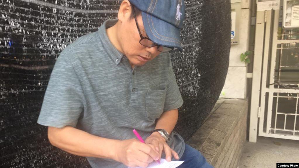 Ông Trương Duy Nhất bị đổi tội danh