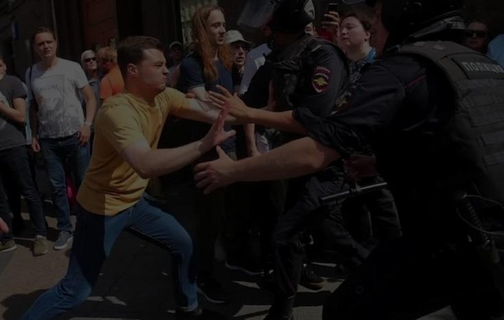 300 người bị bắt trong cuộc biểu tình ở Moscow