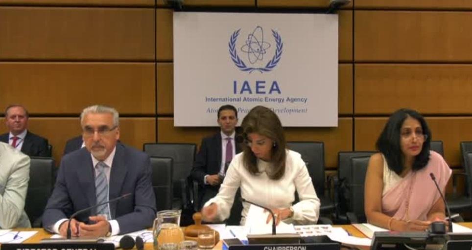 Cuộc họp của IAEA không mang lại kết quả cho Hoa Kỳ