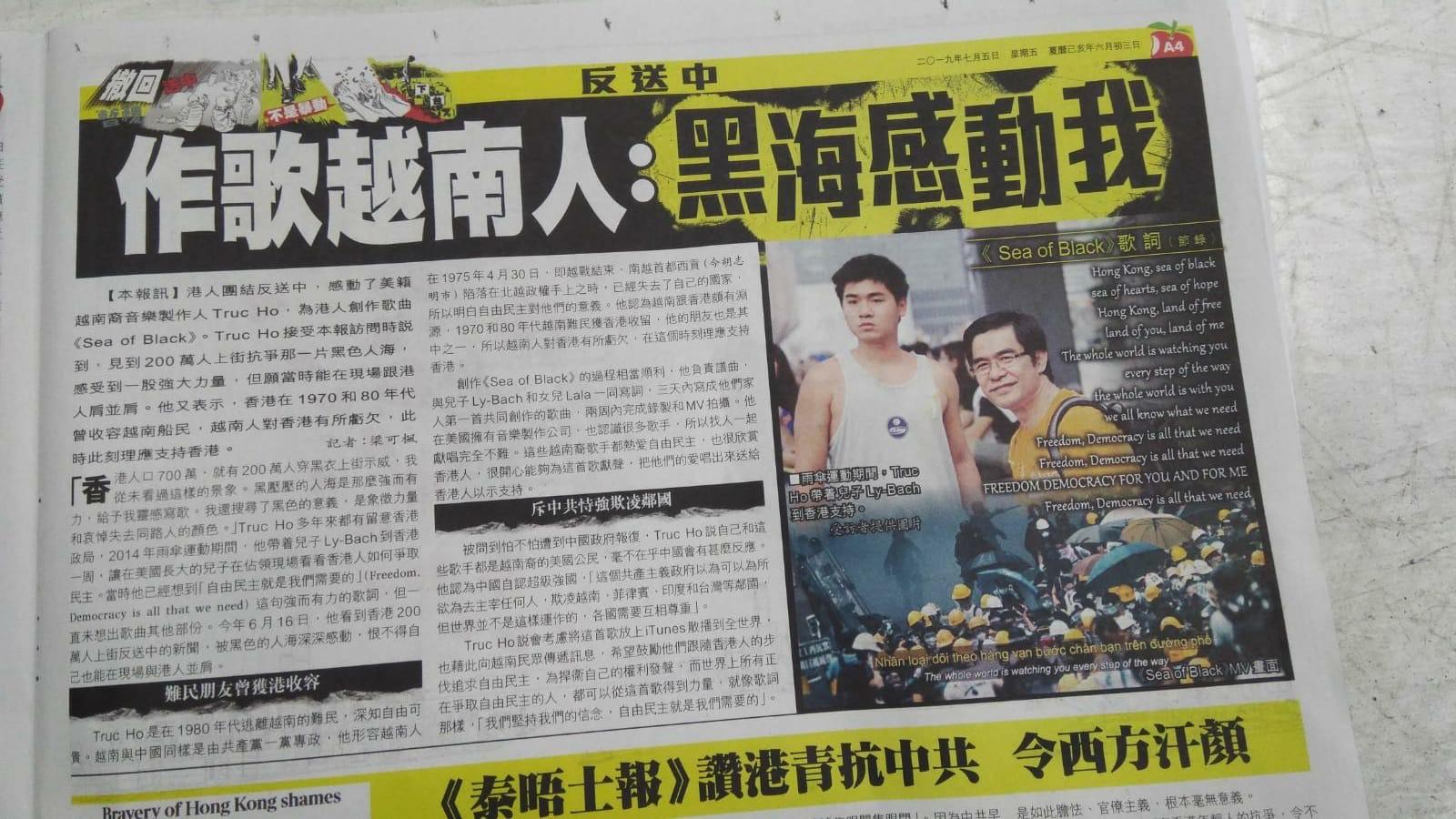 Báo Hồng Kông phỏng vấn nhạc sĩ Trúc Hồ về nhạc phẩm Sea Of Black