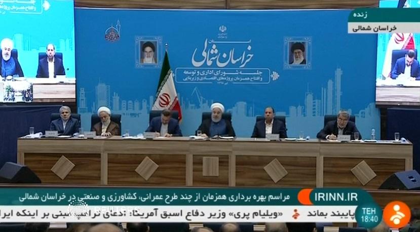 Iran tuyên bố sẽ sẵn sàng đàm phán nếu Hoa Kỳ dỡ bỏ các lệnh trừng phạt