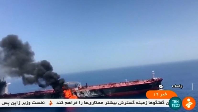 Hoa Kỳ muốn thành lập liên minh quân sự bảo vệ vùng biển ngoài khơi Iran và Yemen