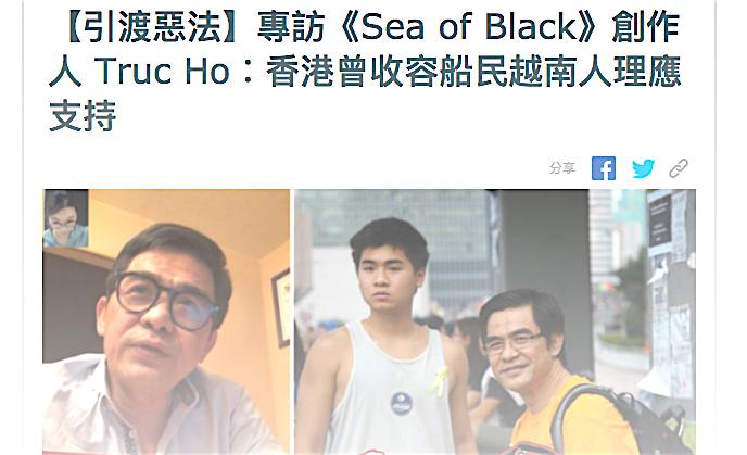 Nhiều nhạc sĩ Á Châu đồng hành cùng nhạc sĩ Trúc Hồ & ca khúc Sea Of Black