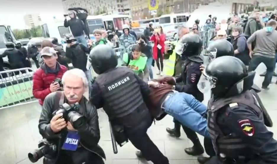 Nga yêu cầu Google ngừng quảng cáo các sự kiện  biểu tình bất hợp pháp