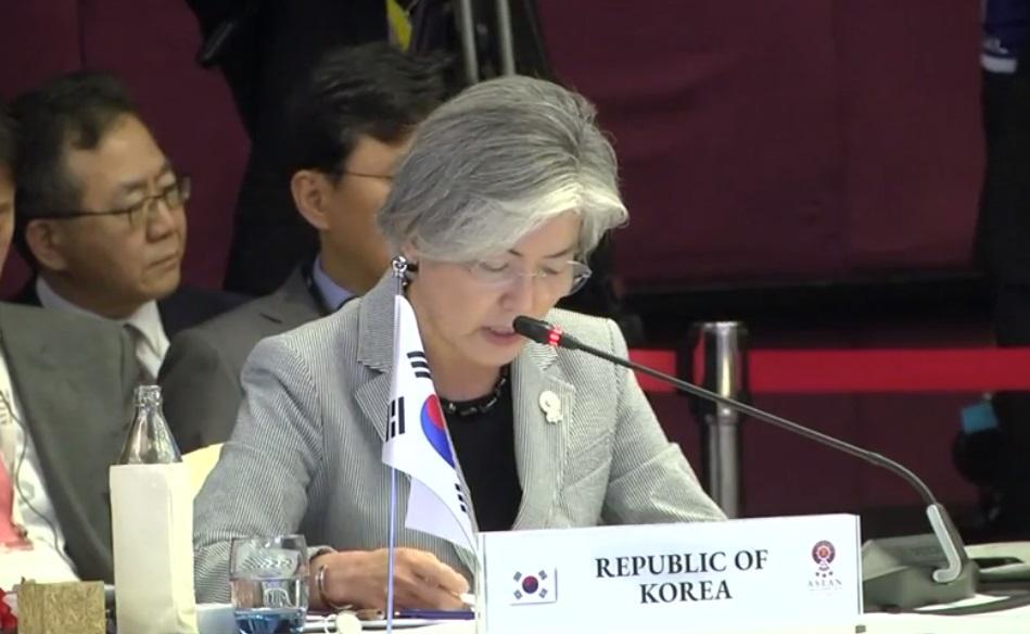 Nam Hàn tiến hành tập trận tại khu vực quần đảo tranh chấp với Nhật Bản
