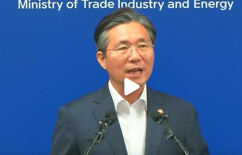Nam Hàn sẽ xóa tên Nhật khỏi danh sách đối tác thương mại ưu tiên