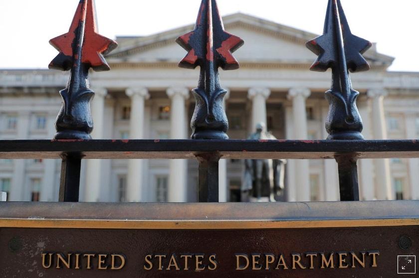 Thâm hụt ngân sách Hoa Kỳ tăng kỷ lục- chi tiêu về y tế và quân sự tăng