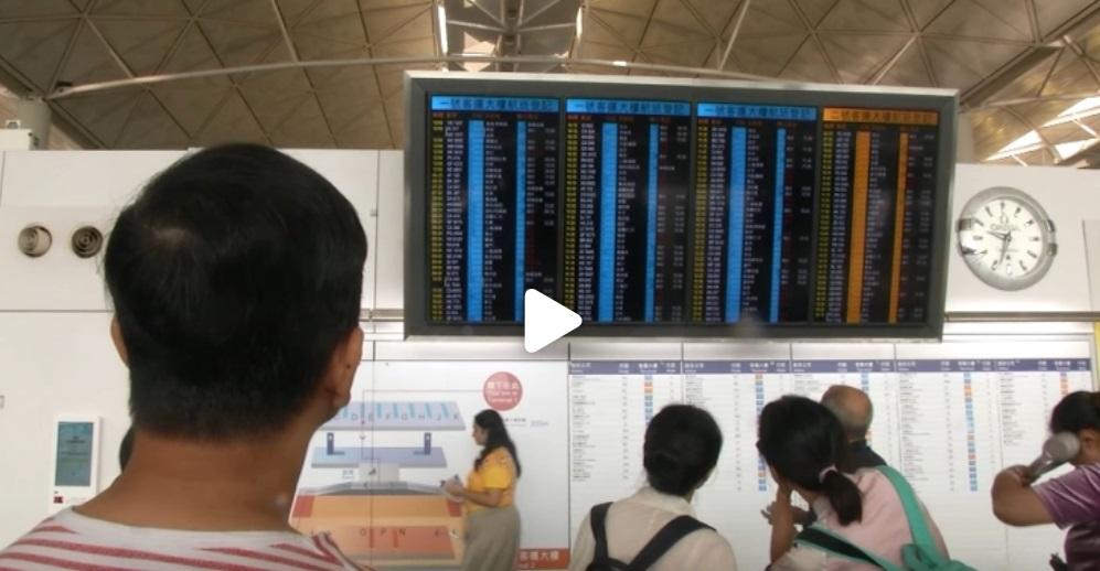 Phi trường quốc tế Hồng Kông ngừng hoạt động qua ngày thứ hai vì biểu tình