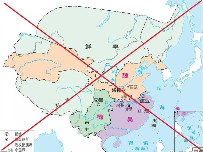 Trung Cộng bắt đầu dạy sách giáo khoa lịch sử nói Biển Đông là lãnh thổ nước này