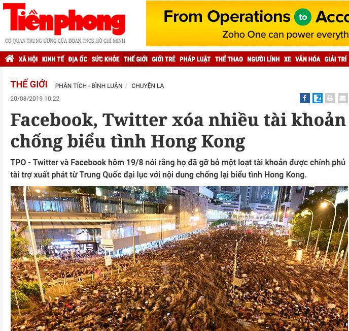 Báo chí trong nước Việt Nam mạnh miệng chỉ trích Trung Cộng