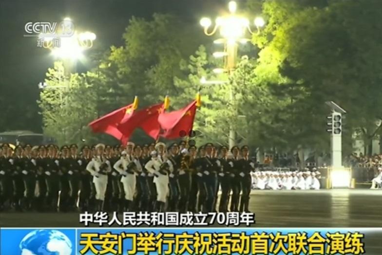 Hồng Kông tổng vệ sinh chuẩn bị cho ngày quốc khánh Trung Cộng