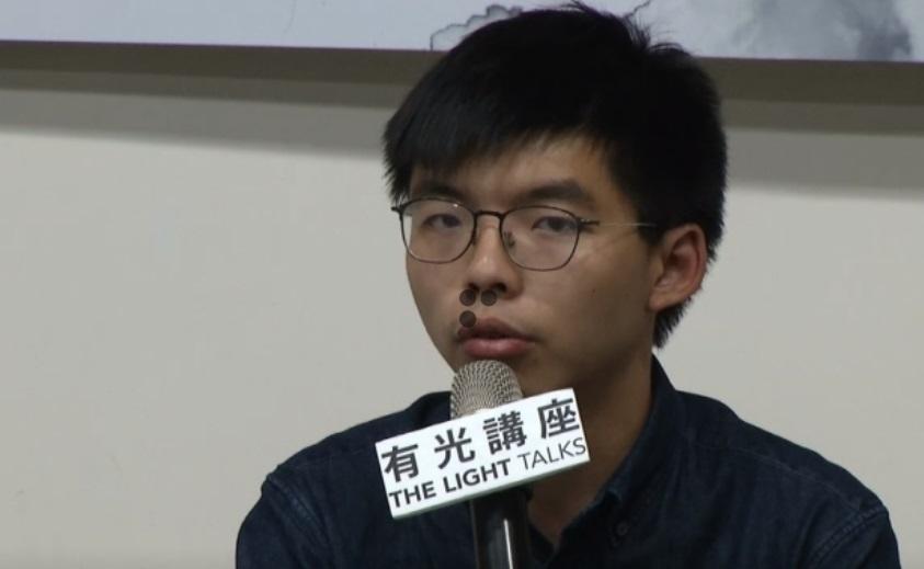 Hong Kong Joshua Wong lên đường đến Đức và Hoa Kỳ