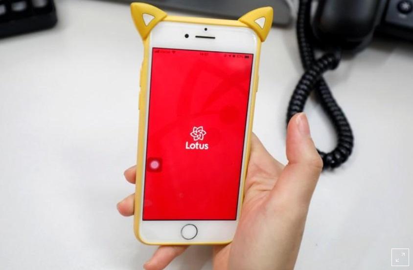 Mạng xã hội Lotus với tham vọng kiểm duyệt thông tin mạng của CSVN