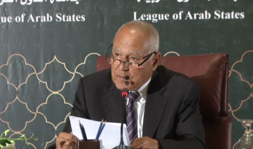 Liên Đoàn Arab lên án kế hoạch sáp nhập khu vực bờ tây của thủ tướng Do Thái