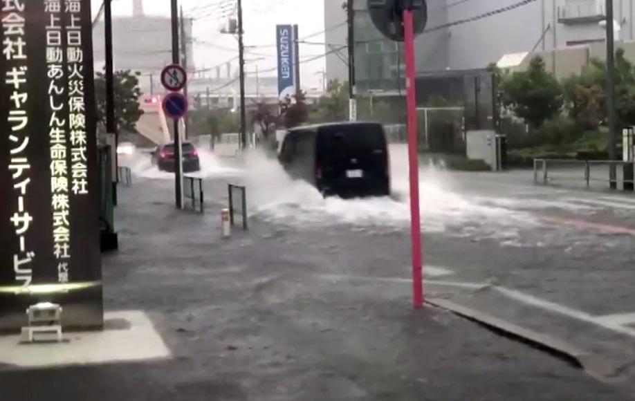 Bão Hagibis đổ bộ Tokyo- ít nhất 10 người thiệt mạng,  16 người mất tích