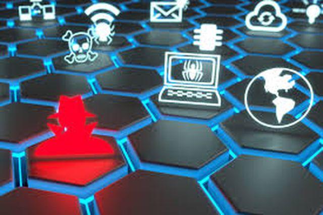 Tin tặc tấn công hệ thống thông tin của cơ quan nhà nước Việt Nam