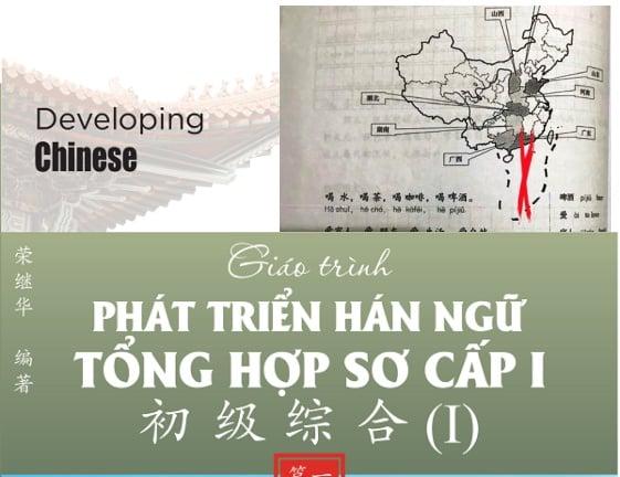 Trung Cộng tặng sách có đường lưỡi bò, đại học Hà Nội copy thêm 700 cuốn
