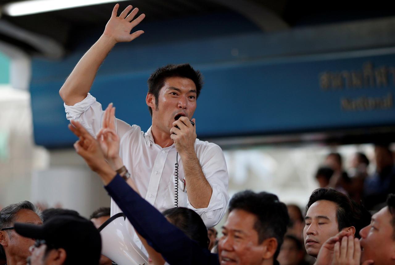 Cuộc biểu tình chống chính phủ lớn nhất kể từ năm 2014 tại Thái Lan