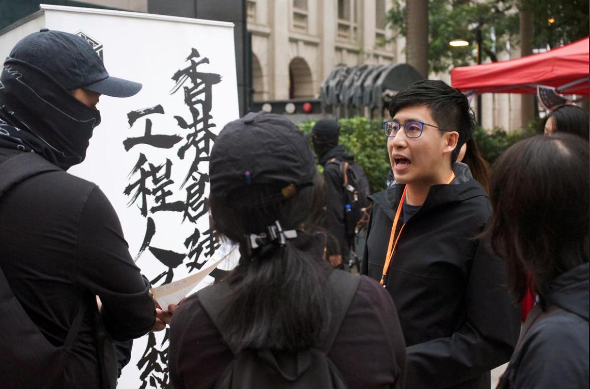 Công nhân Hồng Kông thành lập các công đoàn lao động như một chiến thuật biểu tình mới