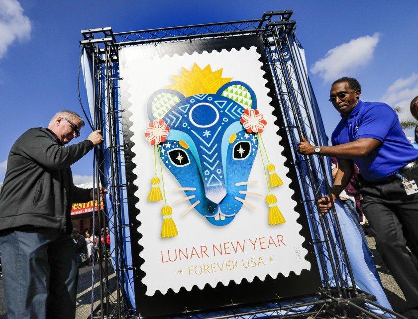 Ty bưu điện Hoa Kỳ công bố bộ tem kỷ niệm năm Canh Tý 2020