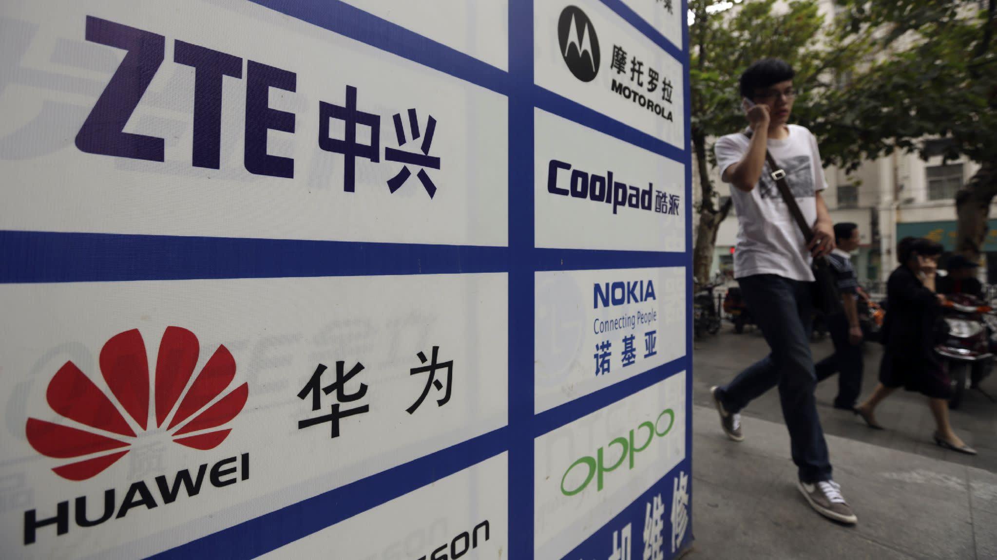 Quốc hội phê duyệt 1 tỷ mỹ kim để giúp các công ty viễn thông nông thôn từ bỏ Huawei và ZTE