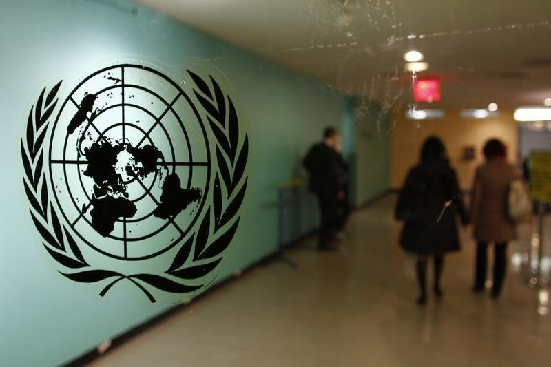 Liên hiệp quốc công bố danh sách các công ty có liên quan tới các khu định cư của Israel
