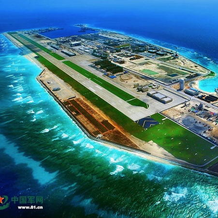 TrungCộng có thể lập vùng nhận dạng phòng không trên biển Đông