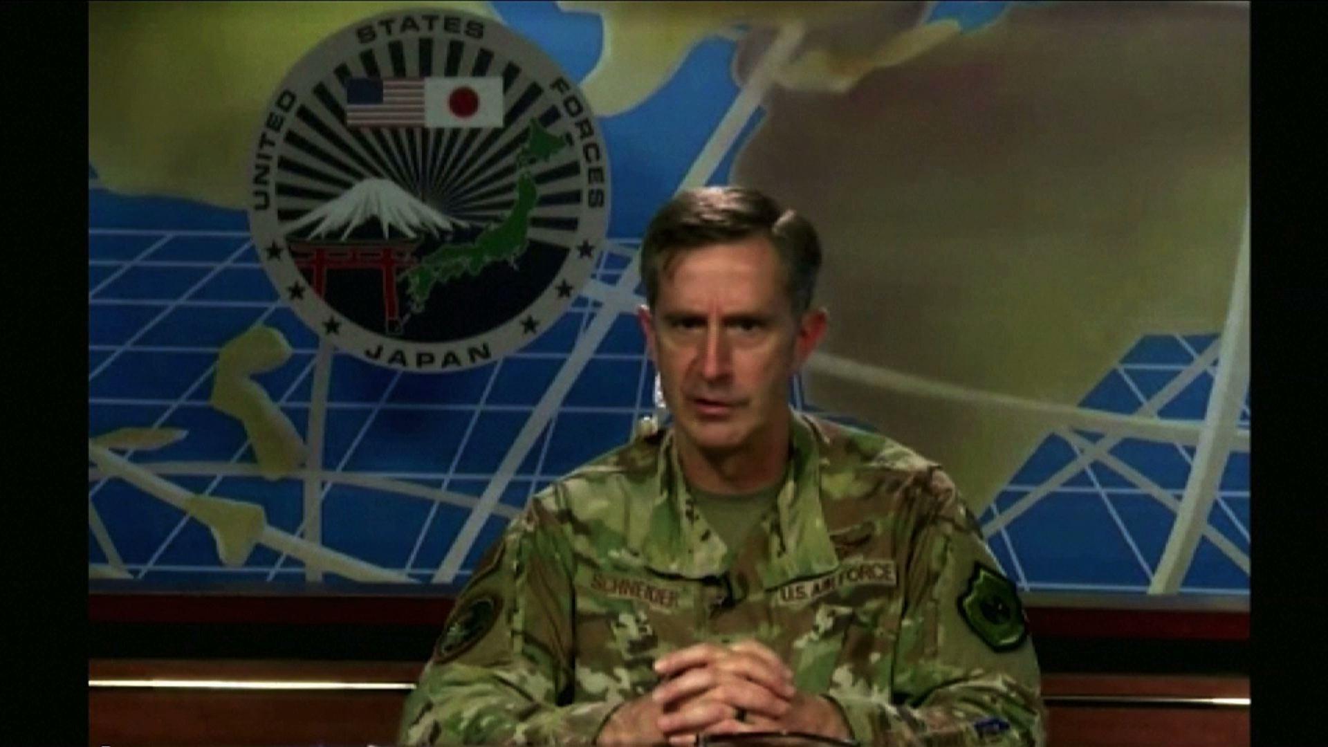 """Hoa Kỳ tuyên bố sẽ giúp Nhật Bản theo dõi cuộc xâm lược """"chưa từng có"""" của Trung Cộng quanh các đảo bị tranh chấp ở biển Đông"""