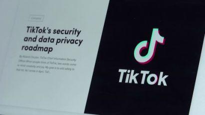 """Hoa Kỳ đang """"xem xét"""" việc cấm Tiktok và các ứng dụng truyền thông xã hội của Trung Cộng"""