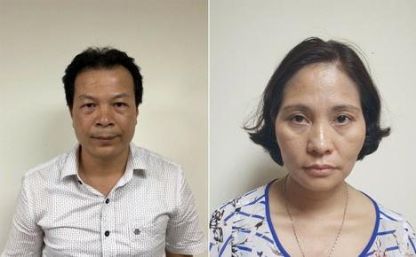 Thêm hai viên chức của CDC Hà Nội bị khởi tố trong vụ nâng giá mua máy xét nghiệm COVID-19